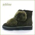 アシュライン ashline as177611ka カーキ― 【もこもこラビットファーと・・可愛いフリルのデザイン。。ashline・暖かいアンクルブーツ】