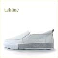 ashline アシュライン as2283wt ホワイト 【包み込む感じが快適!おしゃれなストーンのソール。。ashline・スニーカー・スリッポン】