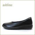 ashline アシュライン as250bl ブラック 【フワッと感じるクッション。。ずっと 楽らく大活躍。。ashline・可愛いまん丸パンプス】