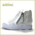 ashline アシュライン as338A7wt ホワイトパール 【新鮮・ダイヤ模様のパンチングカット!シンプルデザイン。。ashline・スニーカースタイル】