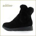 アシュライン ashline as9225bl ブラック 【可愛いリップカット・デザイン。。ふわもこラビットファー・・ashline・暖かアンクルブーツ】