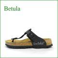 betula by birkenstock  べチュラ be734bl  ブラック 【ベチュラ・オリジナルフットベットで・・快適な感覚・・betula ラップ】