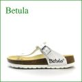 betula by birkenstock  べチュラ be734wt  ホワイト 【ベチュラ・オリジナルフットベットで・・快適な感覚・・betula ラップ】
