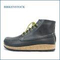birkenstock ビルケンシュトック  bk7145bl   ブラック 【馴染む柔らかレザー・・安心の履き心地。birkenstock ハイカットワークブーツ】
