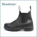 Blundstone  ブランドストーン bs510bl  ブラック 【人気上昇中・・・オーストラリア生まれの・・Blundstone 元祖 サイドゴアブーツ】