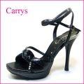 CARRYS キャリーズ  ca19bl ブラック 【足に優しいソフトスネイク素材の CARRYS クロスネックベルト】
