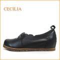 cecilia セシリア ce05bl ブラック 【可愛いフラワーカット・・・楽らくワイズ 巾広4E・・cecilia ひもひもスリッポン】