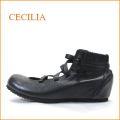 cecilia セシリア ce066bl ブラック 【可愛いまん丸トゥ・安心巾広4E・・cecilia  ゴムゴム・アンクル】
