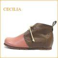 cecilia セシリア ce15500pkov オリーブピンク 【かわいい丸さのラウンドトゥ・巾広4E・・cecilia ひもひもアンクルブーツ】