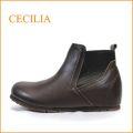 cecilia セシリア  ce5609dn ダークブラウン 【可愛いまん丸トゥ・・・ 楽らくワイズの巾広4E・・cecilia サイドゴアブーツ】