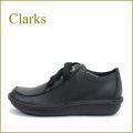 Clarks クラークス cl14bl ブラック 【足の形を崩さない・快適な履き心地 ・・CLARKS  カワイイ・オブリック・マニッシュ】