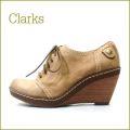 CLARKS クラークス cl908br ブラウン 【極上のオイルヌメと・・ CLARKS 安心のふわふわクッション】