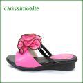 Carissimo alte   カリシモアルテ cs88023pk  ピンク  【可愛いフワフワ・リボン・・元気に歩ける・carissimo alte・・ミュールサンダル 】