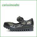 carissimoalte  cs13613bl  ブラック 【可愛さ満開・・*ぐるぐる花のワンベルト* carissimoalte  曲がるツブツブソール】