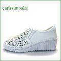 carissimoalte  カリシモアルテ cs17272wt  ホワイト 【可愛い小花のレーザーカット・・快適なつぶつぶインソール・・carissimoalte  *スリッポン】