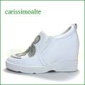 carissimo alte カリシモアルテ cs1786wt  ホワイト 【可愛さいっぱい!銀色レースのフラワー◇ carissimo alte インヒールのスリッポン】