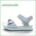 Carissimoalte   カリシモアルテ cs2303wt  ホワイト 【かわいい大きめリボン * carissimoalte  肌にソフトな楽サンダル】