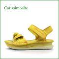 Carissimoalte   カリシモアルテ cs2303ye  イエロー 【かわいい大きめリボン * carissimoalte  肌にソフトな楽サンダル】