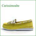 Carissimo alte   カリシモアルテ  cs2601ye  イエロー 【包む感じでドンドン歩こう**軽い可愛い carissimo alte  キルトリボンのスリッポン】