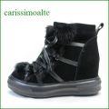 carissimoalte  カリシモアルテ cs88282bl  ブラック 【可愛さ満点・・つま先まで暖かい・ carissimoalte ふわふわラビットファー のショートブーツ】
