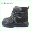 carissimoalte  カリシモアルテ cs88282gy  グレイ 【可愛さ満点・・つま先まで暖かい・ carissimoalte ふわふわラビットファー のショートブーツ】