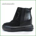carissimoalte  カリシモアルテ cs88286bl  ブラック 【新鮮ボリュームソール・・・ぴかぴかストーン carissimoalte ショートブーツ】