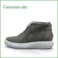 carissimo alte カリシモアルテ cs96262gy グレイ 【靴がもっと好きになる***おしゃれスタッズ*** carissimo alte ファッショニスタのスニーカー・スタイル】