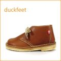 duckfeet  ダックフィート du326br  ブラウン  【ボリューム満点・・・デンマーク生まれの・・duckfeet 可愛い ひもひもアンクル】