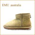 emu australia エミュー stinger micro em10937ch チェスナット 【人気の最短ローカットモデル・・・・emu australia スティンガー・マイクロ。。撥水加工。。】