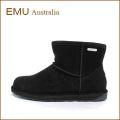 emu australia エミュー paterson mini em10946bl ブラック 【EMU ウォータープルーフ・シープスキンブーツ・emu australia パターソン・ミニ。完全防水。】