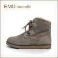 emu australia エミュー featherwood em10961ms マッシュルーム 【可愛い・・レースアップモデル・・emu australia オーストラリア産メリノウール・・フェザーウッド。】