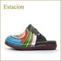 エスタシオン靴  estacion  et34bu BUマルチ 【色の宝石箱・・・エスタシオン すごく可愛い ぐるぐるサボ】