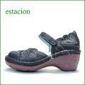 エスタシオン靴  estacion  et0140nv ネイビー 【可愛いフラワーカット。。・・ティアドロップ・パンチングの・・エスタシオン靴 ワンベルト】