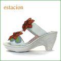 エスタシオン靴  estacion  et025ivo アイボリー 【オシャレな配色。かわいいお花。。エスタシオン靴・・フラワーソール・サンダル】