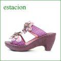 エスタシオン靴  estacion  et025pl パープル 【ボリューム満点。かわいいフラワー。。エスタシオン靴・・新型フラワーソール・サンダル】