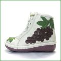エスタシオン靴 estacion et02Aiv アイボリー 【どっちも美味しい!ピオーネ◇・◇・◇可愛さ満点。。 エスタシオン靴・ぶどうのブーツ】