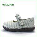 エスタシオン靴 estacion  et0381iv  アイボリー 【お花畑を散歩。。エスタシオン靴・・・・カラフル・・可愛い!花花・ ワンベルト】