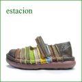 エスタシオン靴 estacion  et038br  ブラウンマルチ 【ボリューム満点。。まん丸 可愛い!エスタシオン靴・・しましま ワンベルト】
