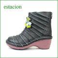 エスタシオン靴  estacion  et0501bl ブラック 【新・ソールが登場!!エスタシオン靴 すごく可愛い しましま&リボンブーツ】