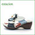 エスタシオン靴  et068ivnv アイボリーネイビー 【色の宝石箱・・エスタシオン・・ヒールアップした・・可愛い!花花・サンダル】
