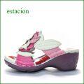 エスタシオン靴  et068ivpk アイボリーピンク 【可愛い!色の宝石箱・・エスタシオン・・ヒールアップした・・花花・ミュールサンダル】