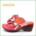 エスタシオン靴  et068pk ピンク 【可愛い!色の宝石箱・・エスタシオン・・ヒールアップした・・花花・ミュールサンダル】