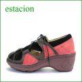 エスタシオン靴  estacion  et071dn DNマルチ 【ワクワク元気。。エスタシオン靴・・・カラフル・・可愛い!ひもひも ヒールアップ】