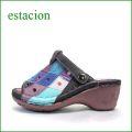 エスタシオン靴  estacion  et100pl  パープル 【可愛さ満点。カラフル パッチワーク。。エスタシオン靴・・新型ソール・ミュール】