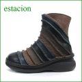エスタシオン靴  estacion  et107bl ブラックコンビ 【新・ソールで登場!!エスタシオン靴  可愛いコンビカラ—の・・しましまブーツ】