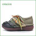 エスタシオン靴  estacion  et110blm ブラックマルチ 【フワフワで歩こう! カワイイ斜めのしましま~エスタシオン靴・ サイドレース】