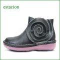 エスタシオン靴 estacion et115bl  ブラック 【ちょっと短めアンクルが新鮮・・新ぐるぐるデザイン・・エスタシオン靴・ブーティー】