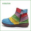 エスタシオン靴 estacion et117bu  ブルーマルチ 【初登場のダブルジッパー・・新しましまデザイン・・エスタシオン靴・アンクルブーツ】