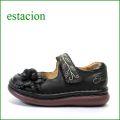 ESTACION エスタシオン et12bl ブラック 【可愛い、、ぽっこリ お花の・・エスタシオン・・・まん丸トゥの・・ワン ベルト】