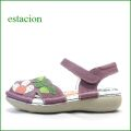 エスタシオン靴  estacion  et131Apl パープル 【ちょっとだけオープントゥ&フラワーカット   やっぱり可愛いエスタシオン お花のサンダル】